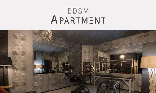 BDSM Apartment